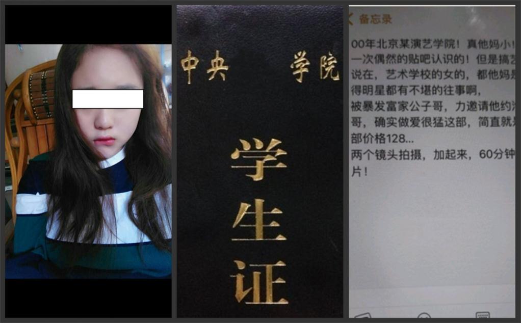 重金3P京城某艺术学院美女学生妹,床上骚的要死,干的嗷嗷直叫