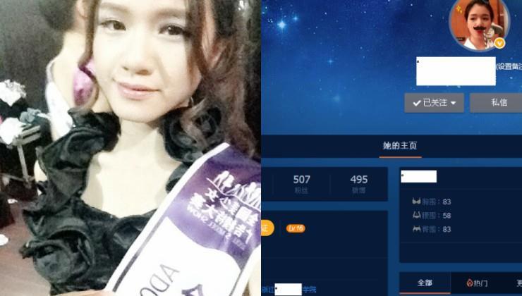 浙江选美小姐clip自拍视频流出高价购买来8
