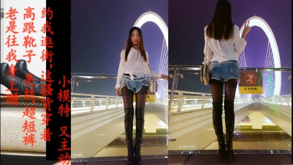 撩妹高手约啪修长美腿高颜值平面模特黑丝长筒靴牛仔短裤气质上层鸡巴道具一起干操的失控呐喊太骚对白淫荡