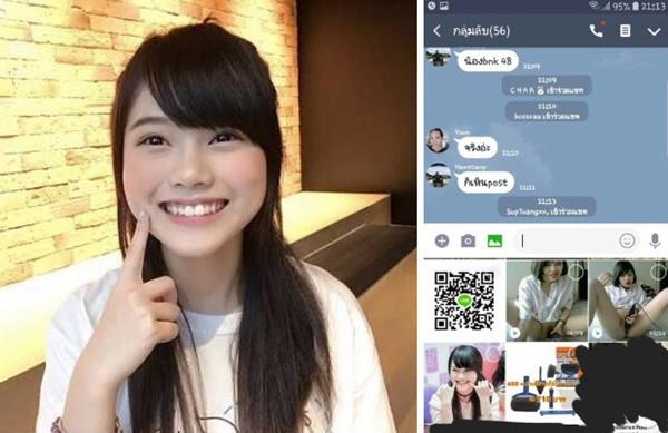 泰国女子偶像组合BNK48成员Praewa麦克玩下体不雅视频流出,高清720P版