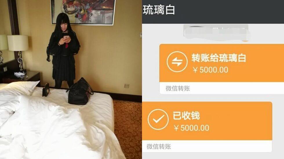 微博最劲流出,5000元清纯美女runa酱,coser¥援交,,太厉害了,这极品妹子对得起这个价格