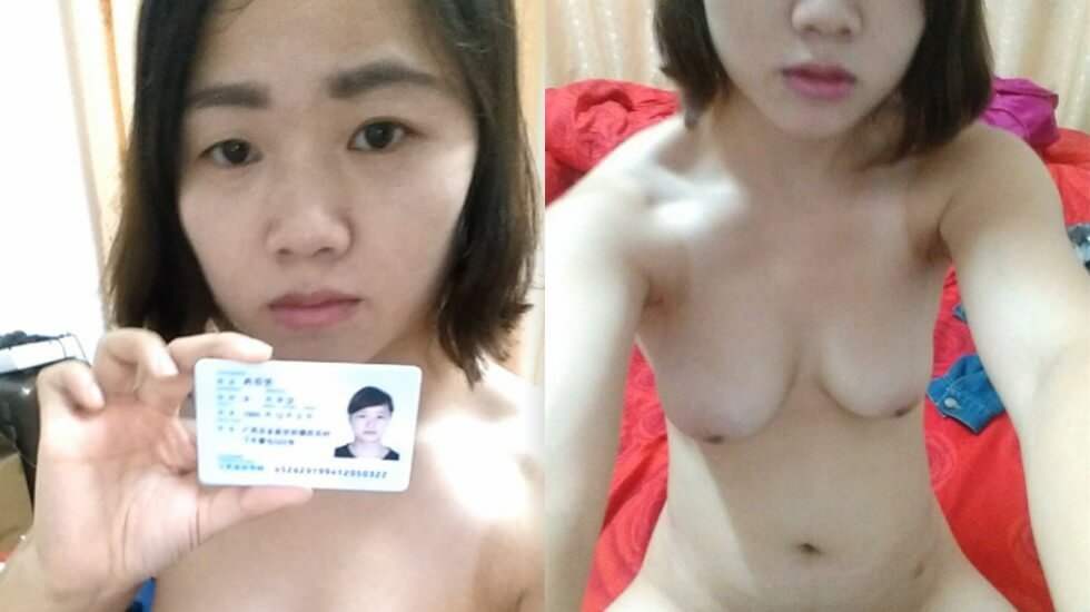 最新2018年裸贷裸条精华强档-广西大奶妹子冉X芳,自慰视频流出