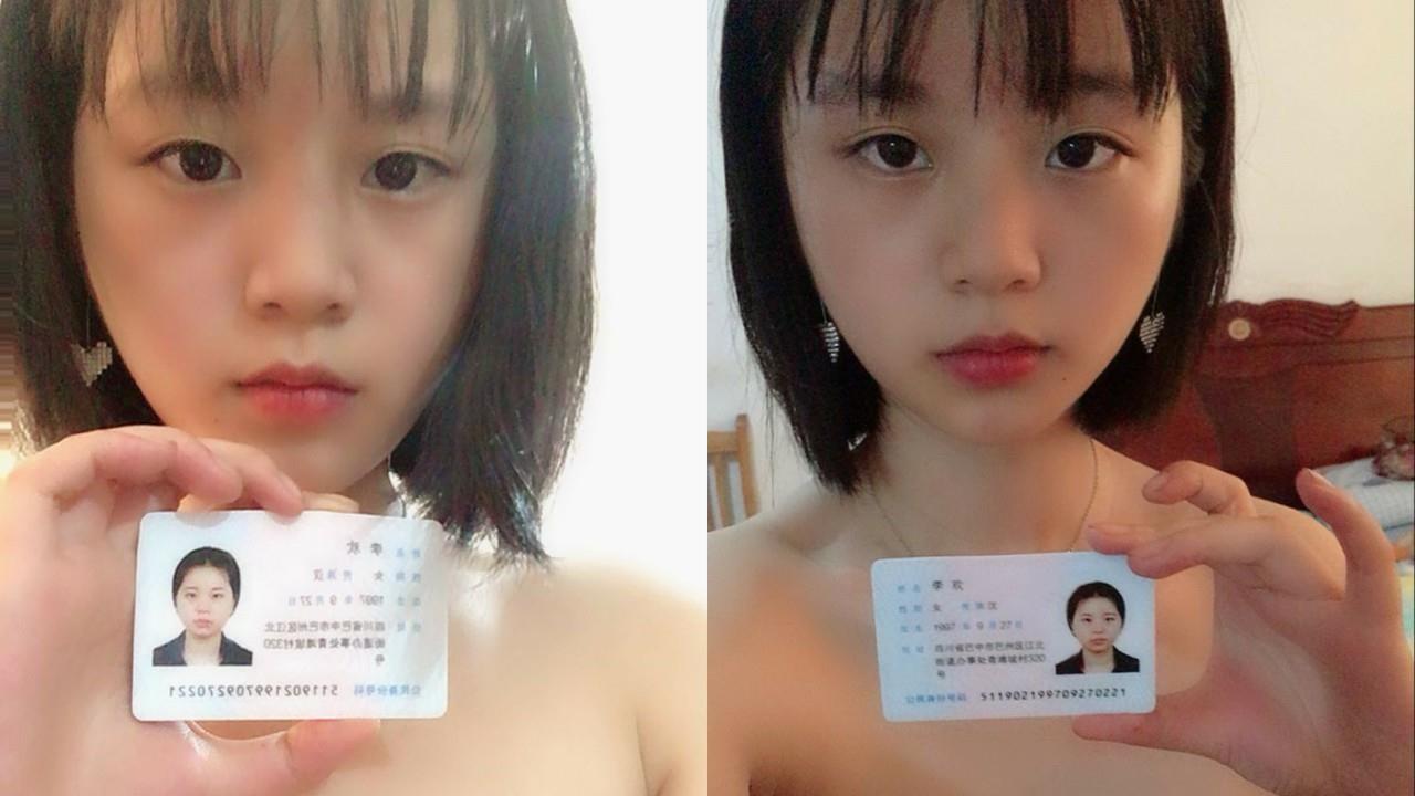 【裸贷大餐】最新李X特别档2019自蔚视频,97年童颜看着像18岁
