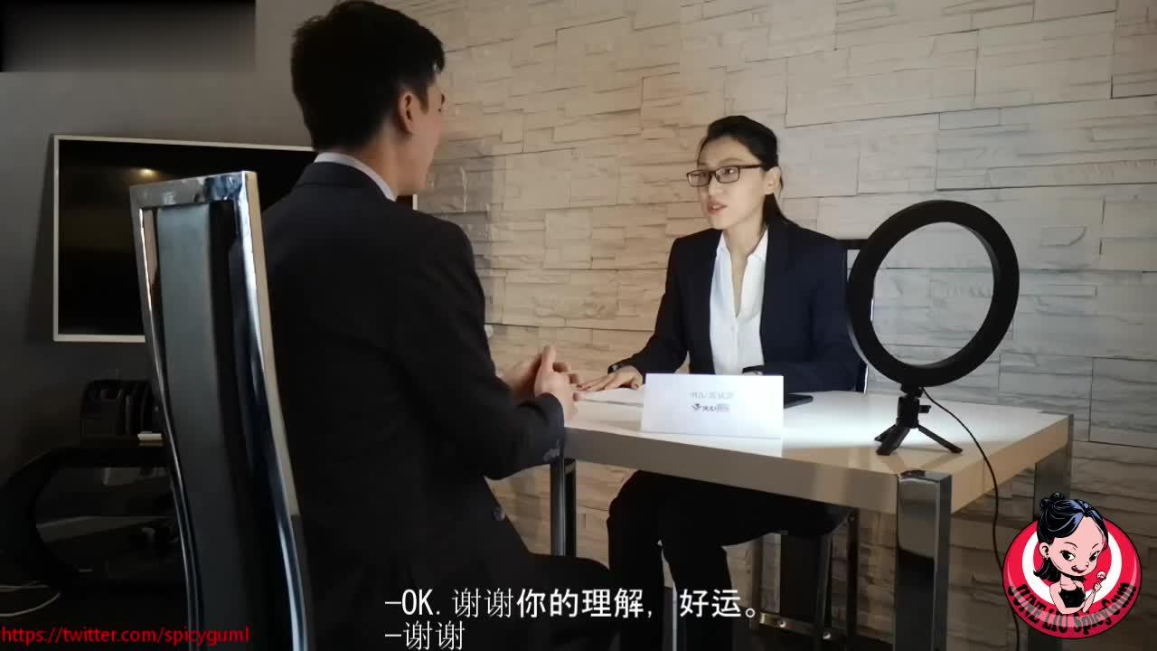 国产AV剧情刚应聘上岗的华裔小森哥趁着公司没人冒充老板上了前来求职的欧洲洋妞720P中文字幕