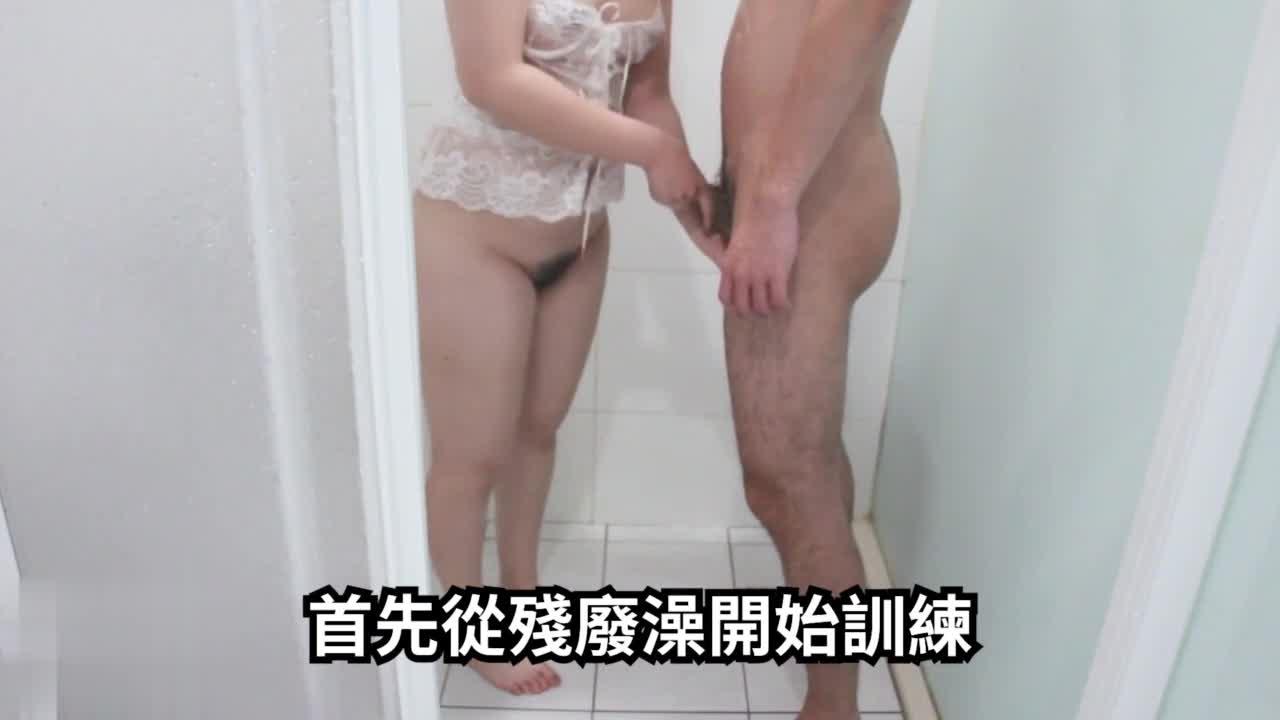 刚下海 台湾风俗娘痴女化教育 白丝吊带性感套装 无套中出内射