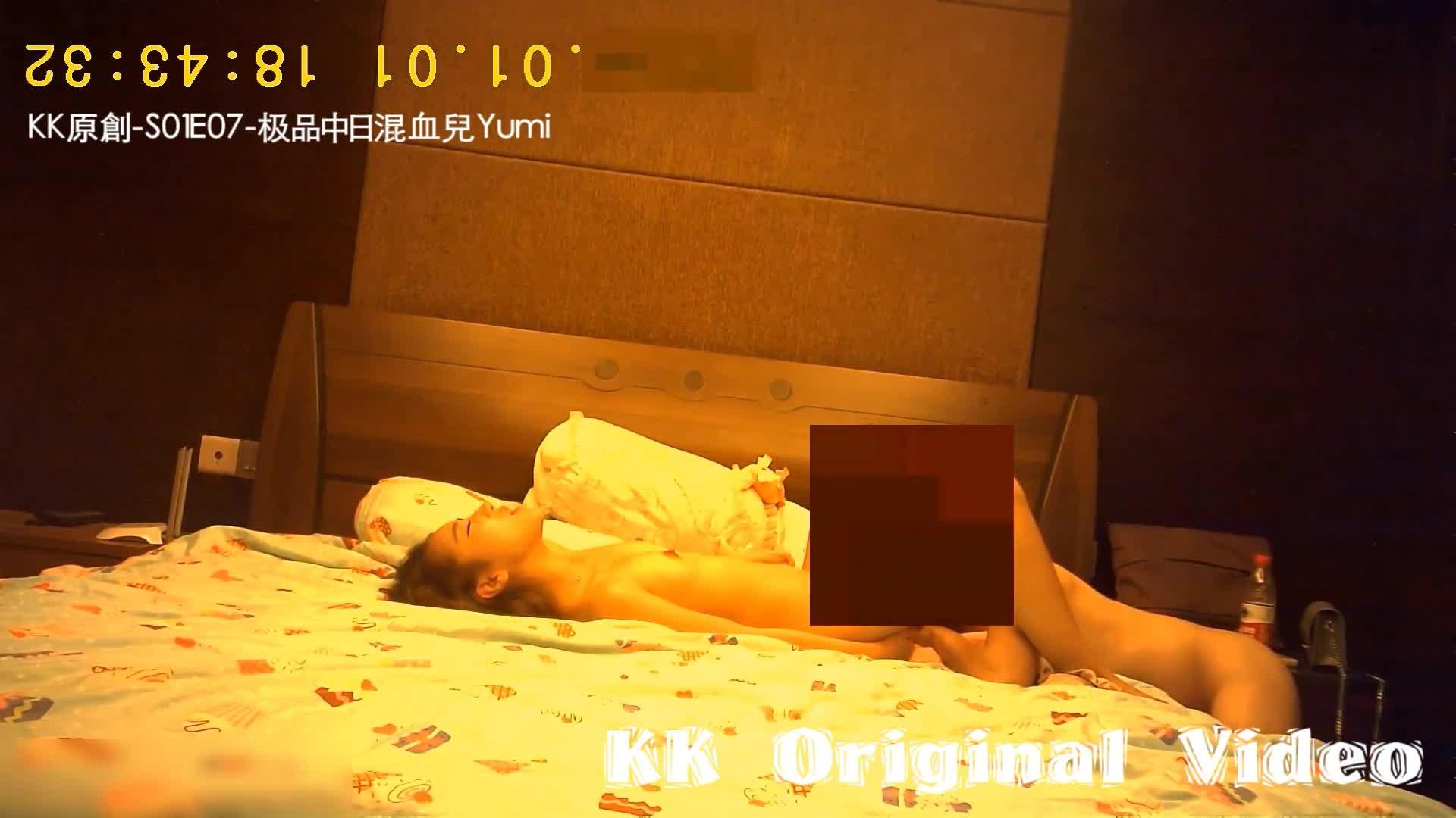 大神KK哥狂草超清纯中日混血儿YUMI 108P高清完整版来袭