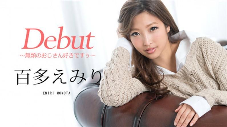 Debut Vol.48 ?無類のおじさん好きですぅ?