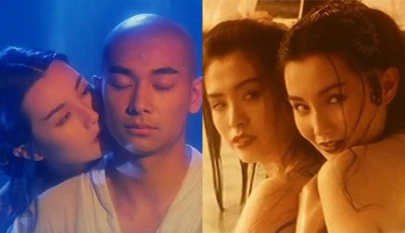 [香港] 三级电影《青蛇》一刀未剪版~ 陪你庆端午!