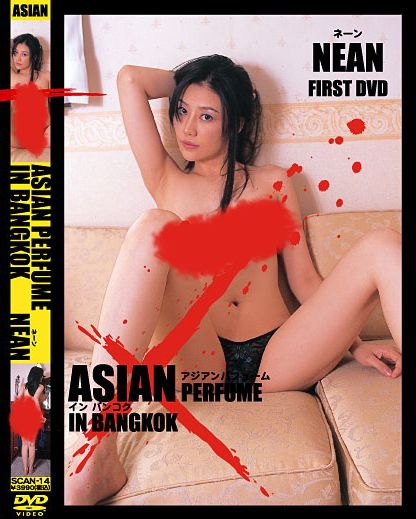 ASIAN PERFUME IN BANGKOK - NEAN