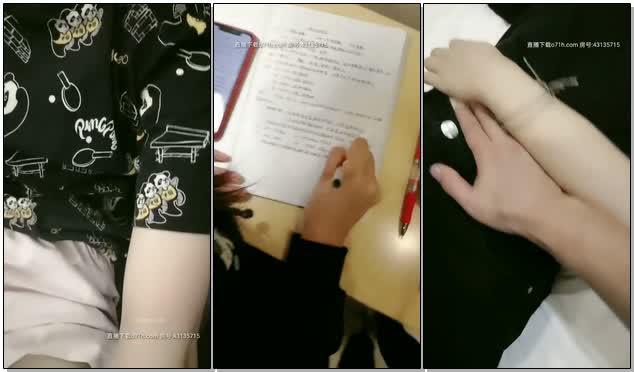 还在考研的真实学生妹,还有一大堆作业要做准备考研,被哥们拉到一边就干