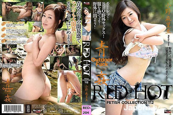 REDHOT精选Vol.112:小野麻里亚