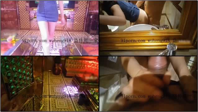 KTV包厢超性感的紧身短裙公主为赚取小费唱歌时故意脱掉内裤勾引顾客,被拉到洗手间掀开短裙狂操,连干2次