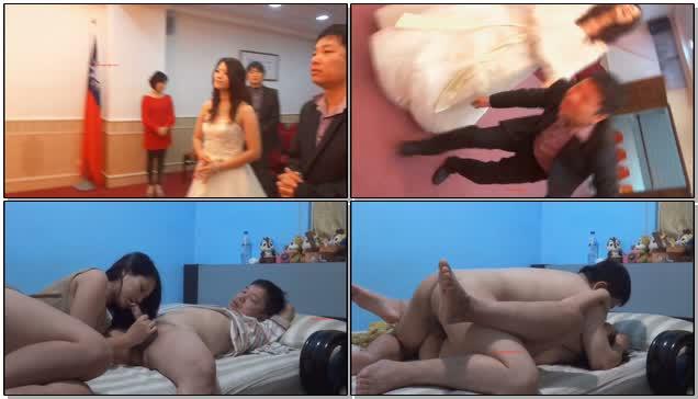 台湾新婚夫妻结婚典礼视频和洞房啪啪啪视频流出