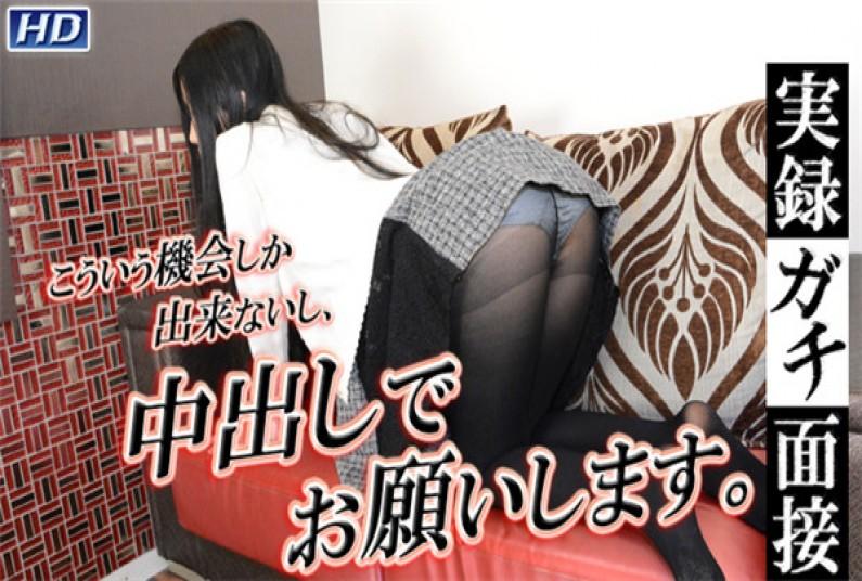 ガチん娘!gachi1089 実録ガチ面接130~ジル
