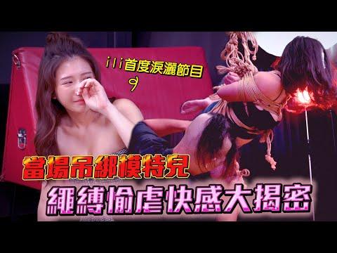 无码不卡中文字幕在线视频_无码不卡中文字幕在线观看