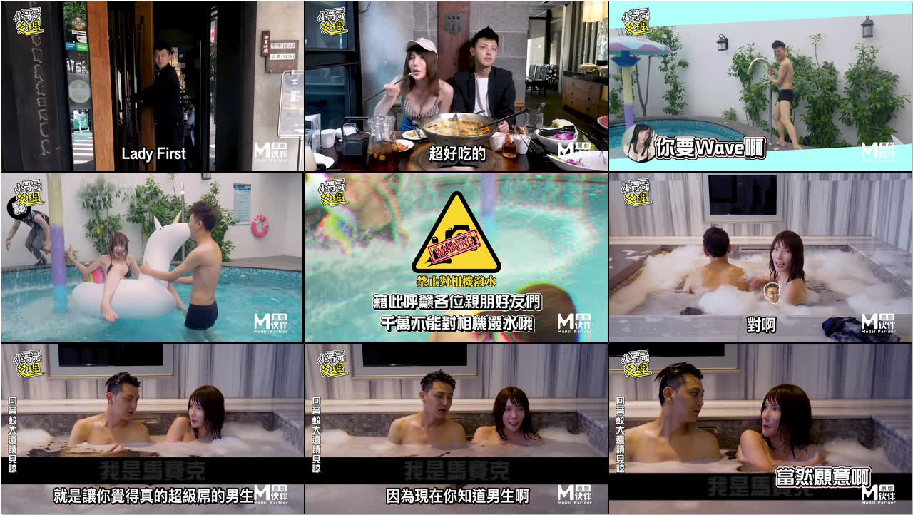台湾街头搭讪达人艾理 约会系列 第一次约会直接开房间