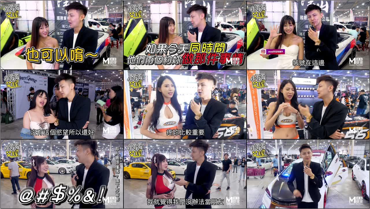 台湾街头搭讪达人艾理 实测系列 实测女生啪啪啪能不能多P下