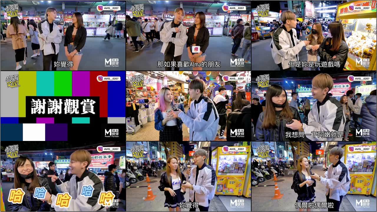台湾街头搭讪达人艾理 实测系列 实测女生网恋 点爱经验