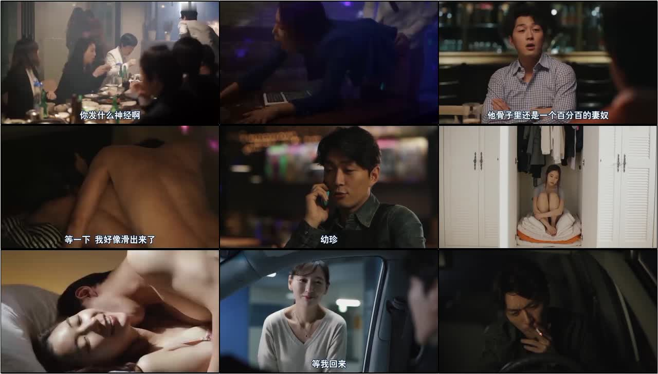 韩国精品一区二区无码视频_亚洲午夜精品一级毛片在线播放