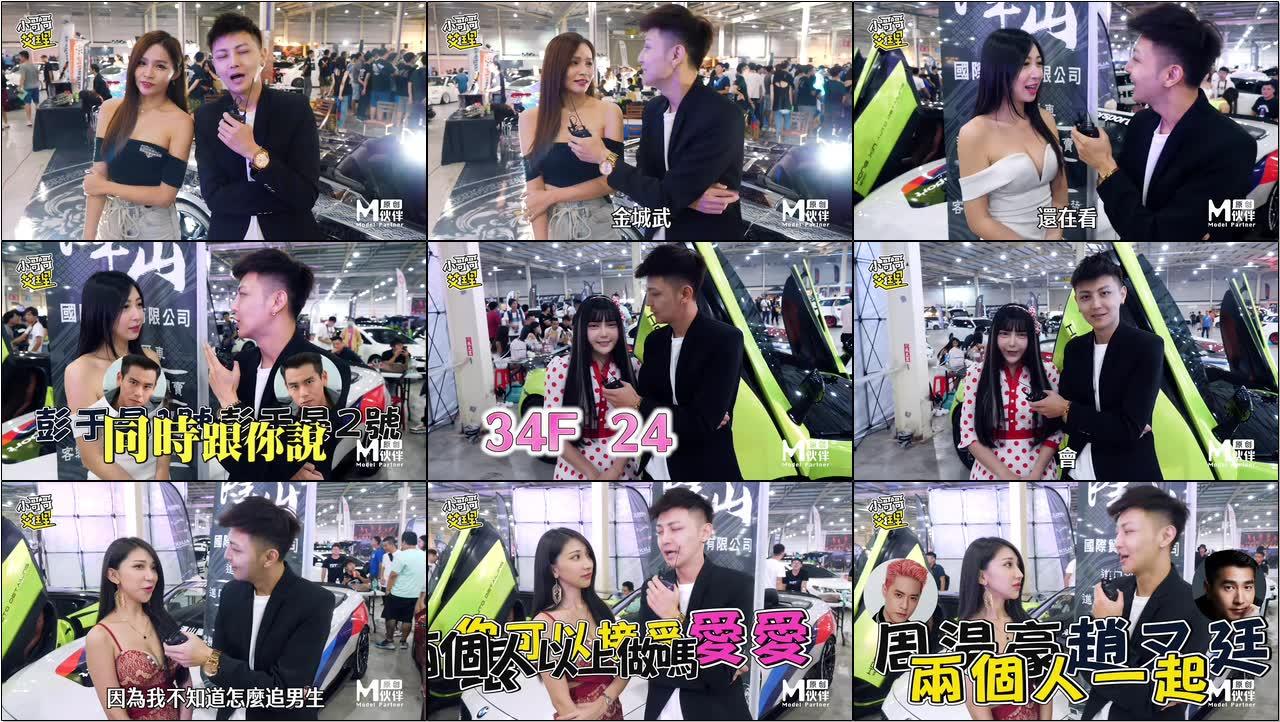 台湾街头搭讪达人艾理 实测系列 实测女生啪啪啪能不能多P上