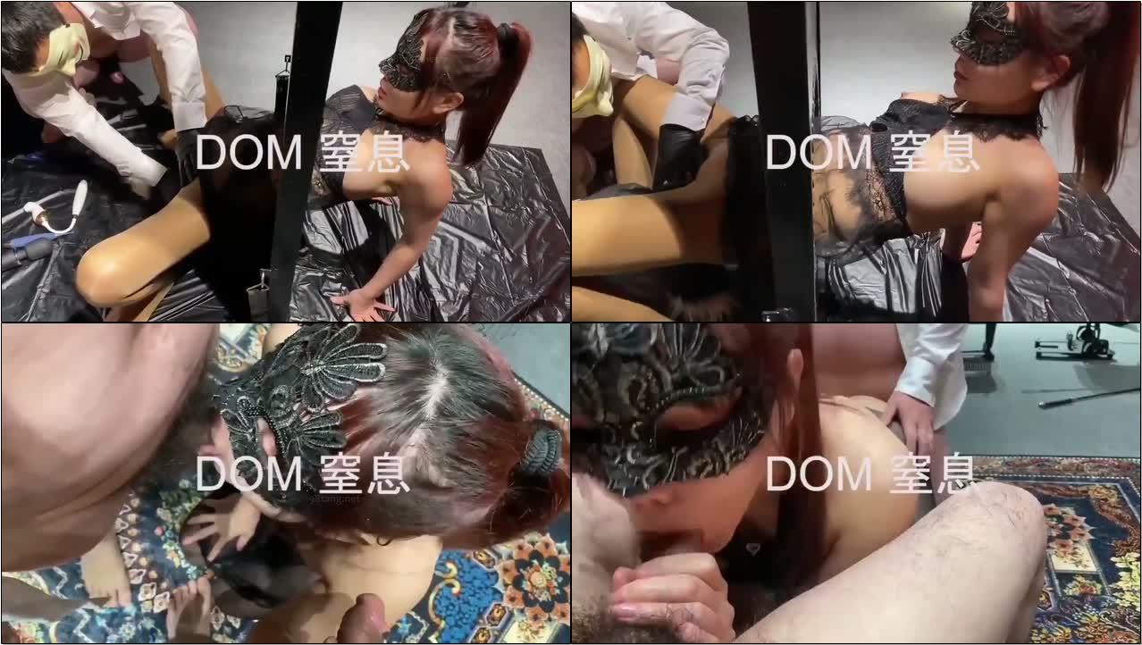 推特DOM-窒息 母狗女老板sub升级成群交肉便器激情内射中出 口爆吞精