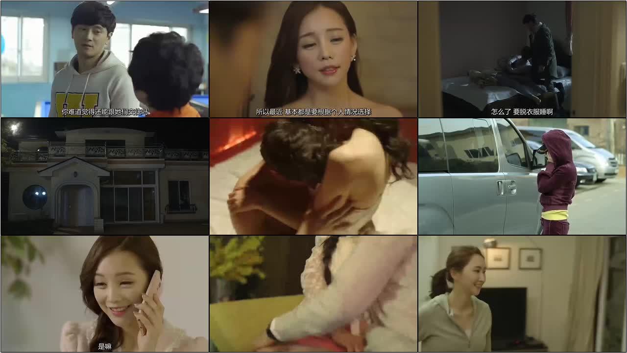 韩国三级片 中文字幕 日曆女郎 和日曆女郎的爱恋