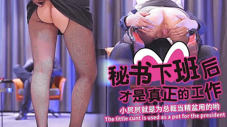 国产免费AV片在线观看下载_亚洲中字无码AV电影在线观看