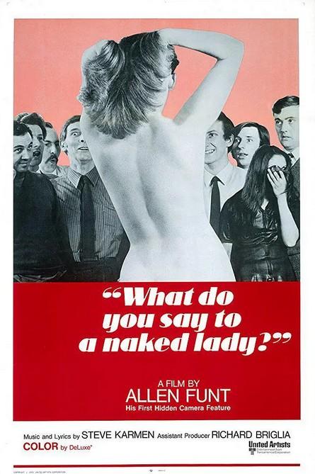 见到裸女你会说什么