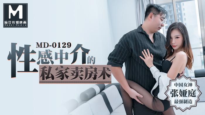 天堂国产+人+综合+亚洲欧美_最近更新中文字幕第1_最好的中文字幕大全