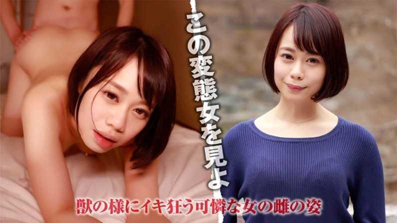 れいみ(25)