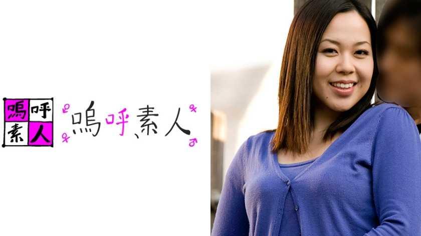 蘭_中文字字幕在线精品乱码学生