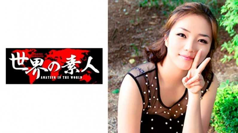 ミンジ from 韓國